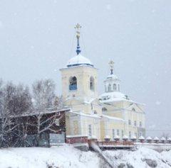 kourovka