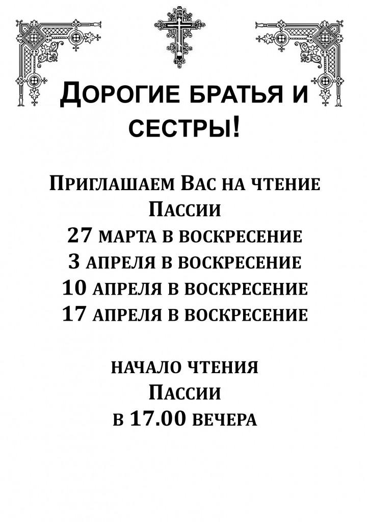 _docx (8)